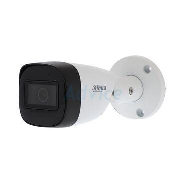 Системы видеонаблюдения | Дома | Установка, Демонтаж, Настройка