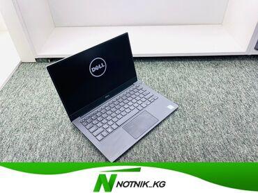 ультрабук бишкек in Кыргызстан | LENOVO: Ультрабук для программирования-DELL-модель--процессор-core