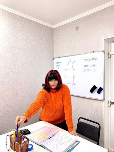 коврики для мыши razer в Кыргызстан: Курсы кроя, Курсы шитья