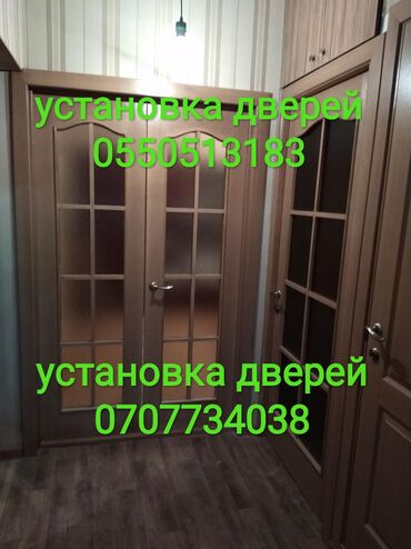 Окна, Двери, Витражи   Установка, Ремонт, Реставрация