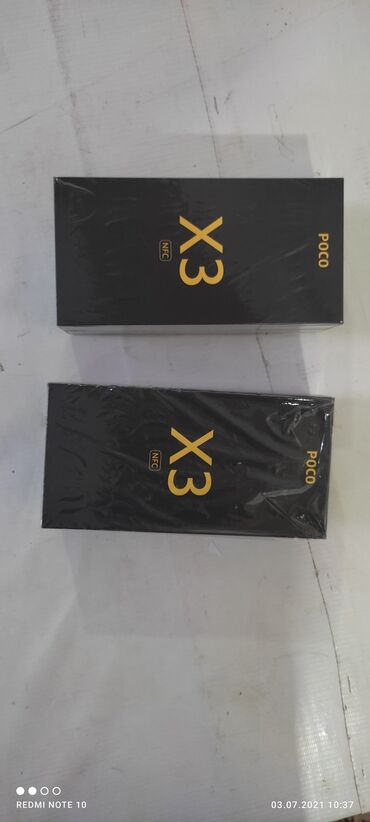 Продаю коробку от телефона poco x3 128гбredmi 6pro и redmi 5a цена