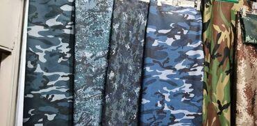 Ткани для спецодежды в Бишкеке. Продажа тканей для пошива спецодежды