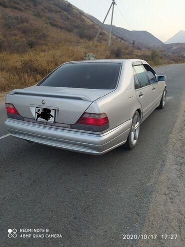 диски amg r16 в Кыргызстан: Mercedes-Benz S-class AMG 4.2 л. 1992