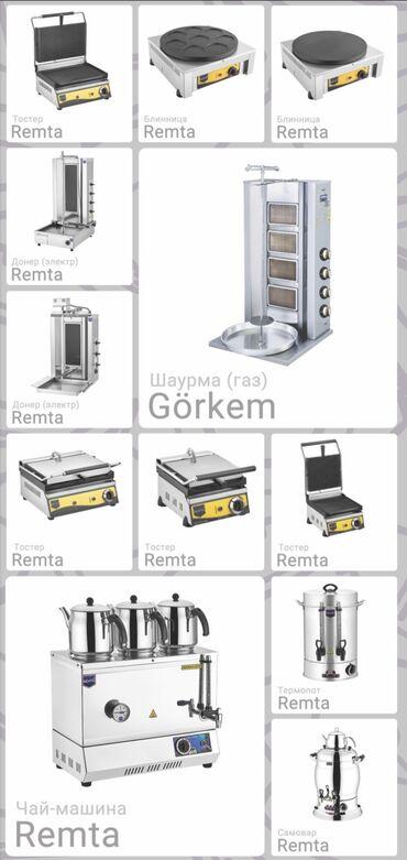 """Оборудование для бизнеса - Кыргызстан: Магазин """"GorkemShop"""" находится по адресу: Бишкек, Токтогула, 146Посуда"""