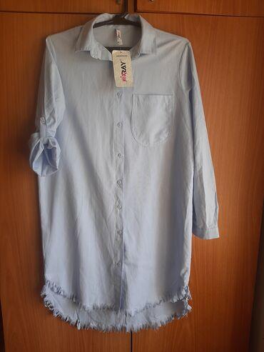 Классная рубашка. Цвет нежно голубой. Размер s. Турция. Отдаю по