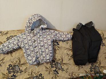 узбекские платья со штанами фасоны в Кыргызстан: Продаю детский зимний комбинезон фирмы Reika. В хорошем состоянии