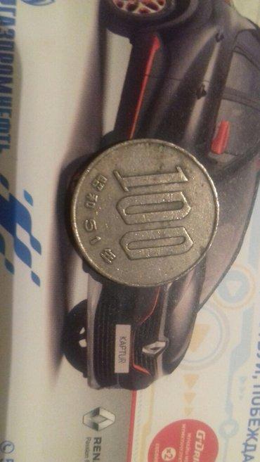 Японская монета в Бишкек