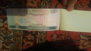 Bakı şəhərində Azerbaycan respublikasi dovlet emlak komitesi dovlet ozellewdirme payi