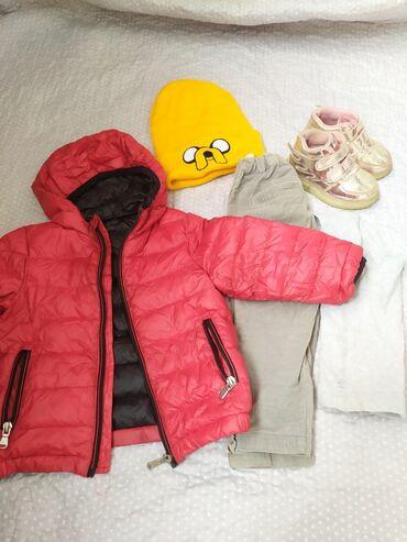 Детский мир - Орто-Сай: Набор за 500сом, одел на 1-2 года, можно по отдельности, возможно