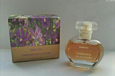 Ətriyyat Xırdalanda: En çox beyenilen parfum