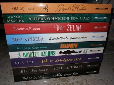 Nove Lagunine knjige, 300 din komad - Obrenovac