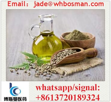 Cannabidiol -1 CAS number -1 molecular weight 314.462Density 1.0±0.1