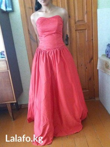 Платье бальное материал атлас, в Бишкек