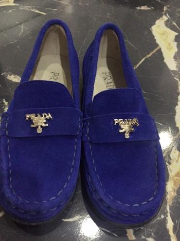 детские кроссовки 31 размера в Азербайджан: Макасины Prada. Замша. 31 размер