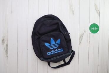Спорт и отдых - Украина: Спортивний рюкзак Adidas OG    Висота: 46 см Ширина: 37 см  Стан: задо