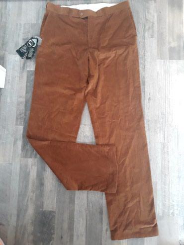 Nove pantalone od somota - Beograd