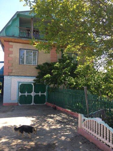 Продаю дом в чо в Бишкек