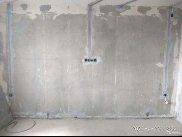 Электрик | Установка счетчиков, Демонтаж электроприборов, Монтаж выключателей
