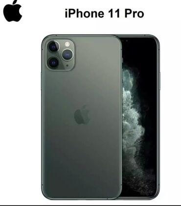 продам iphone 11 pro в Кыргызстан: IPhone 11 Pro Max 256 ГБ