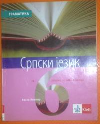 Knjige, časopisi, CD i DVD | Kragujevac: GRAMATIKA ZA 6. RAZRED OSNOVNE ŠKOLE, KLETT, 2013.Autor: Vesna