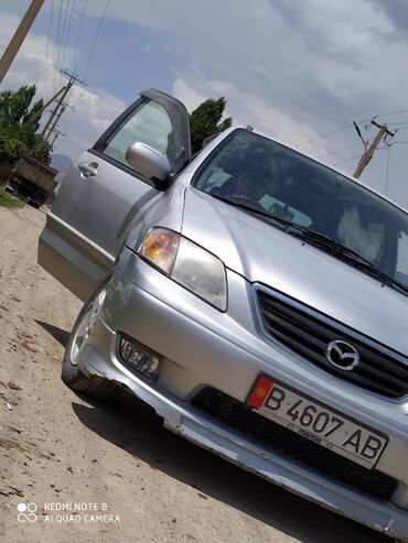 mazda 767 в Кыргызстан: Mazda Универсал 2 л. 2002