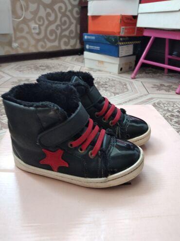 Детская обувь - Кыргызстан: Чёрные 25р  Розовые 26р  Коричневые 24 р  Все в хорошем состоянии