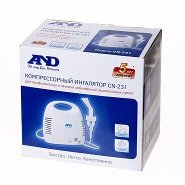 Ингалятор компрессорный - Кыргызстан: Ингалятор б/у, полная комплектация. CN-231 - компрессорный ингалятор