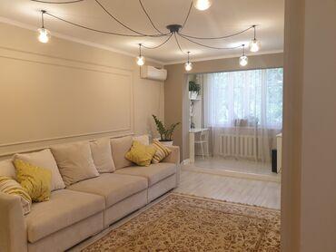 сертификат на приобретение квартиры в Кыргызстан: Продается квартира: 3 комнаты, 60 кв. м
