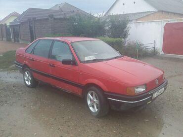 Транспорт - Кочкор: Volkswagen Passat 1991