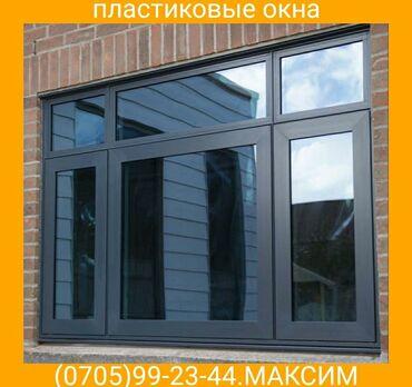 установка метана на авто бишкек в Кыргызстан: Окна, Двери, Витражи | Установка, Изготовление, Ремонт | Больше 6 лет опыта