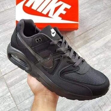 Nike air max - Srbija: Ponovo na stanju :)Crne Nike Air Max, vazdusni djon, platneni delovi