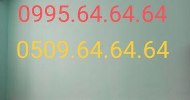вип бишкек билайн in Кыргызстан | SIM-КАРТЫ: Продаю вип номера Мегаком+Ошка категория золото+ для бизнеса и для
