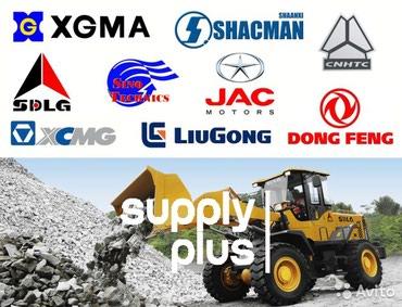 запчасти на прицепы в Кыргызстан: Запчасти для строительной автотехникиАссортимент поставляемых