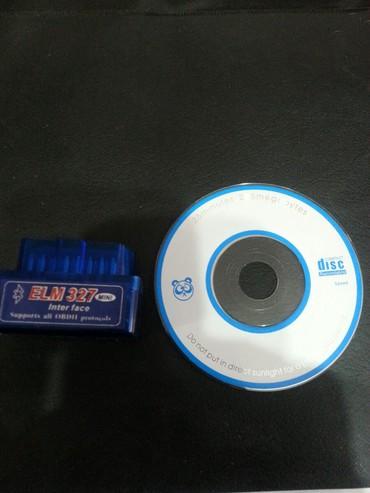 Транспорт - Тюп: OBD2 Сканер ELM327 V1.5 Для диагностики Авто. Иномарки с 1996 года