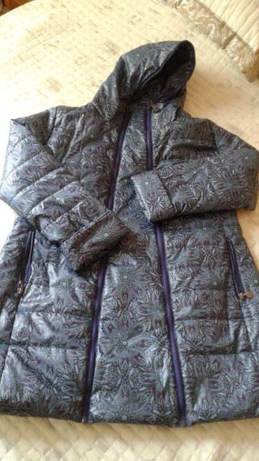 Куртка для беременных. Есть in Triyuga