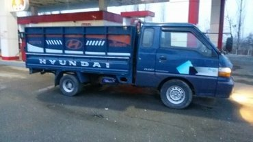 Портер такси, вывоз мусора, грузоперевозки в Лебединовка