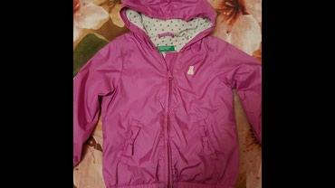 Bakı şəhərində Vetrovka. United colours of Benetton brendinə aid vetrovka. Material