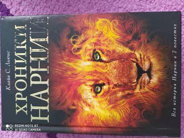 Книги!в отличном состоянии! Гарри Поттер 6,7(по 400) +фантастические