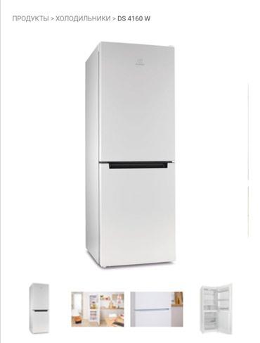 Холодильник Индезит 4160 в Бишкек