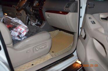 GX 470  Автомобильные 3D полики премиум класса люкс! Главное преимущес