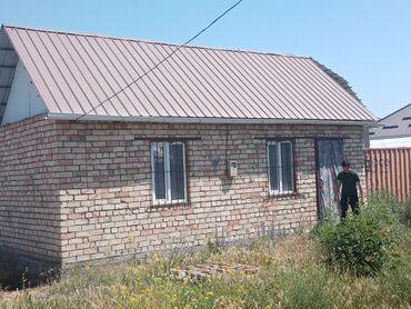 Дома - Кара-Суу: 36 кв. м 2 комнаты, Бронированные двери