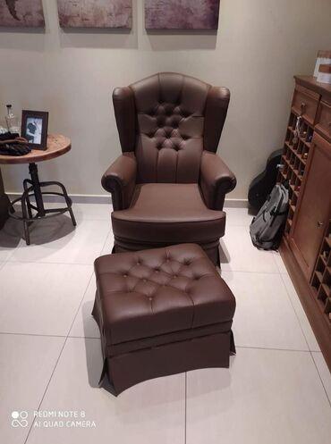 Πωλείται πολυθρόνα μαζί με υποπόδιο-σκαμπώ φτιαγμένα από δερματίνη σε