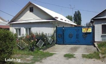 ПРОДАЮ ДОМ в г. Каракол или меняю на квартиру или дом в г. в Бишкек