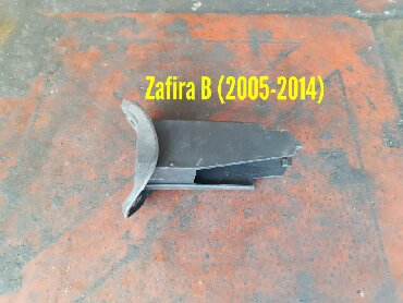 Opel Zafira B Yanacaq Çəninin Qapağını Saxlayan