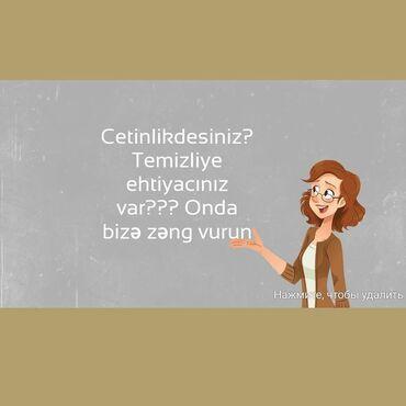 """Təmizlik xidmətləri - Azərbaycan: SH.A.R.M Service Baku """"Ş.A.R.M.""""service Baku"""" bütün standartlara cava"""