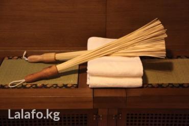 веники для бани в Кыргызстан: Массажный бамбуковый веник — для красивой и здоровой кожи. ПОД ЗАКАЗ