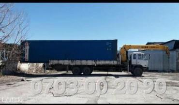 Грузовые перевозки - Кыргызстан: Перевозка контейнеров 20 f,40f