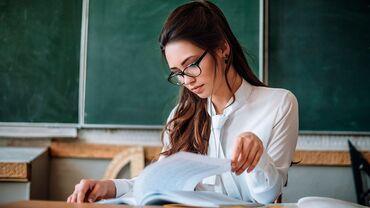 Детскому центру «Кузнечик» требуется учитель младших классов, оплата