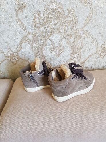 детские обувь в Кыргызстан: Zara baby оригинал 20-й размер . Натуральный