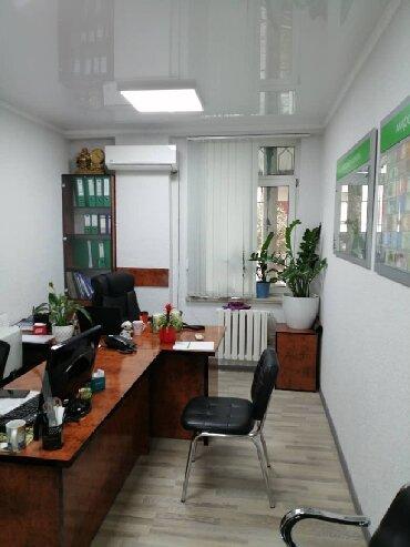 купить офис с отделкой в Кыргызстан: Продается офис в центре города, Чуй, Манаса! С ремонтом с мебелью !